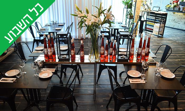 12 מסעדת גליאנו Galliano באגמון החולה - ארוחת שף זוגית