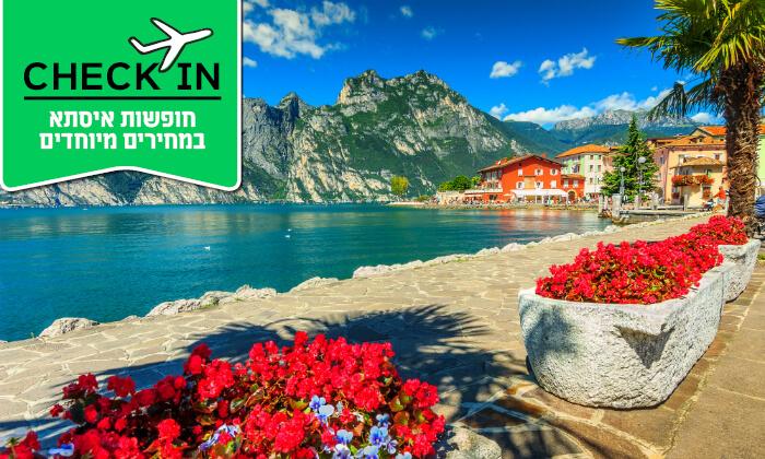 3 פסח בצפון איטליה - אגם גארדה היפה, ורונה הרומנטית, פארקים לכל המשפחה ועוד