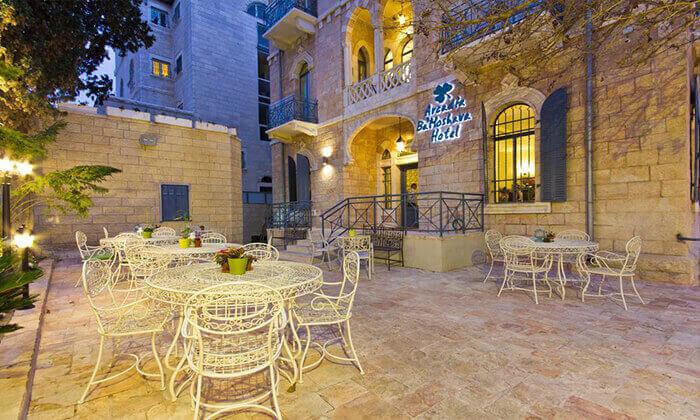 """2 חופשה באווירה ירושלמית רומנטית, במלון בוטיק מפנק, כולל סופ""""ש"""