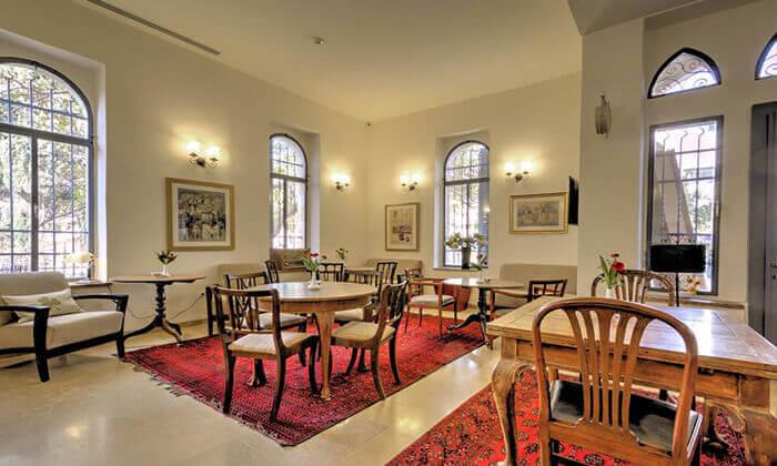"""4 חופשה באווירה ירושלמית רומנטית, במלון בוטיק מפנק, כולל סופ""""ש"""