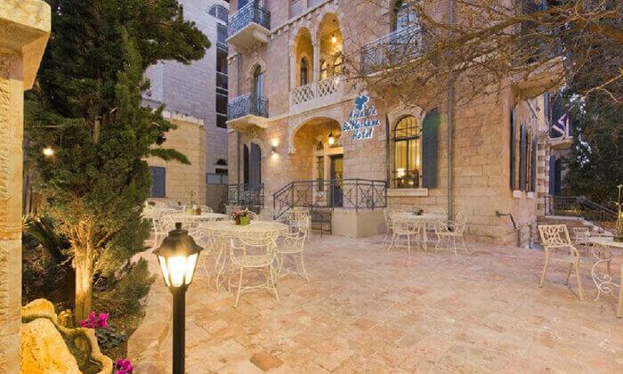 """9 חופשה באווירה ירושלמית רומנטית, במלון בוטיק מפנק, כולל סופ""""ש"""