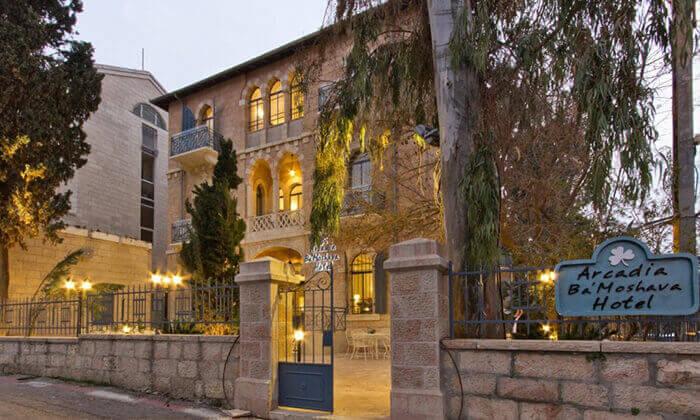"""10 חופשה באווירה ירושלמית רומנטית, במלון בוטיק מפנק, כולל סופ""""ש"""