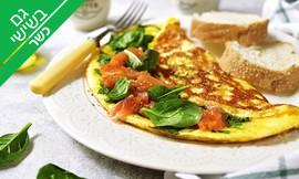 ארוחת בוקר זוגית וכשרה ב'המזח'