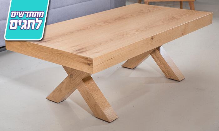 4 שולחן סלון Vitorio Divani