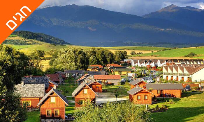 2 חופשה משפחתית בהרי הטטרה בסלובקיה - כולל רכב שכור וכפר נופש מומלץ, כולל שבועות