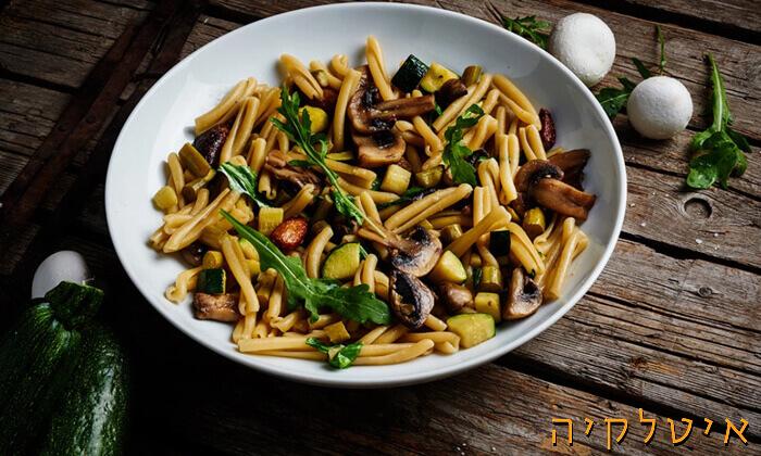 3 ארוחה זוגית ב'איטלקיה', רמת השרון