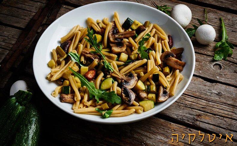 ארוחה זוגית ב'איטלקיה'