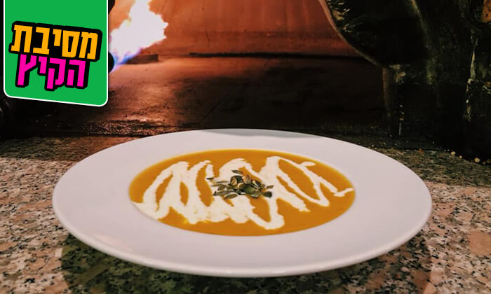 5 ארוחה זוגית ב'איטלקיה', רמת השרון