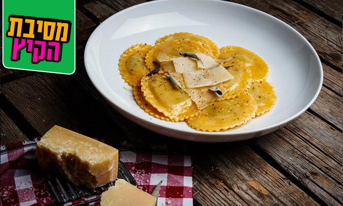 2 ארוחה זוגית ב'איטלקיה', רמת השרון