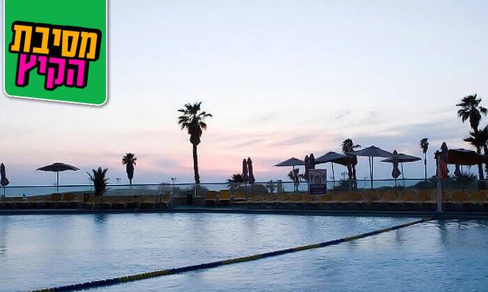7 יום כיף באמרלד ספא, מלון דן פנורמה תל אביב