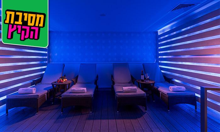 9 יום כיף באמרלד ספא, מלון דן פנורמה תל אביב