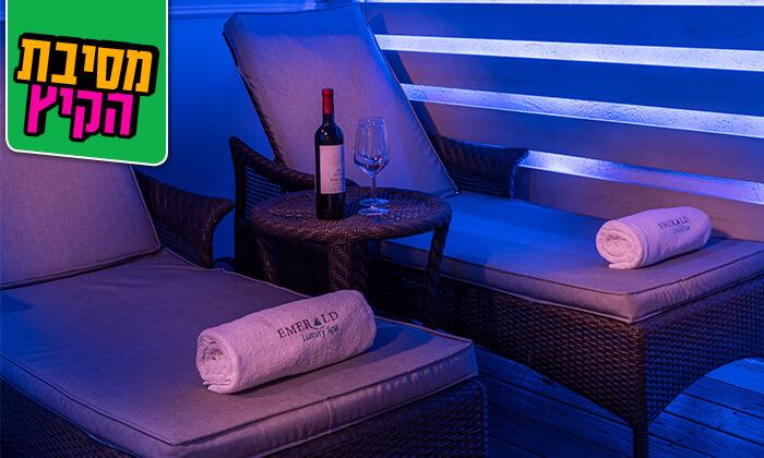 5 יום כיף באמרלד ספא, מלון דן פנורמה תל אביב