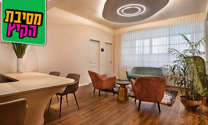 9 יום כיף במלון הרודס תל אביב
