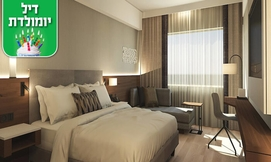 5* Marriott באתונה, כולל סופ