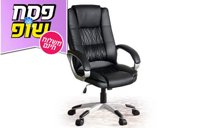 3 כסא מנהלים MY CASA - משלוח חינם!