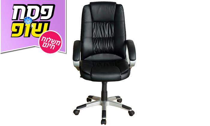 4 כסא מנהלים MY CASA - משלוח חינם!