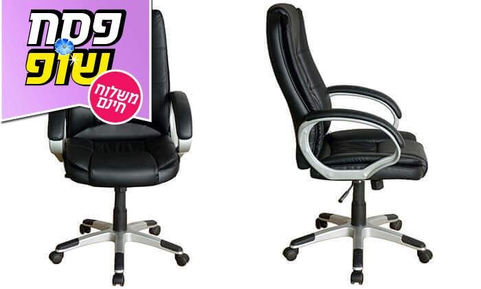 6 כסא מנהלים MY CASA - משלוח חינם!
