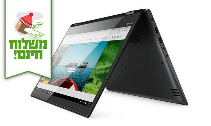 4 מחשב נייד LENOVO לנובו עם מסך מגע מתהפך 15.6 אינץ'