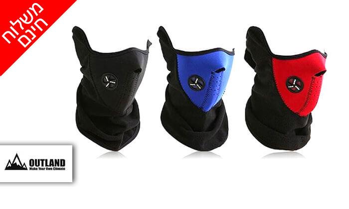 2 חם צוואר עם פתח אוורור - משלוח חינם