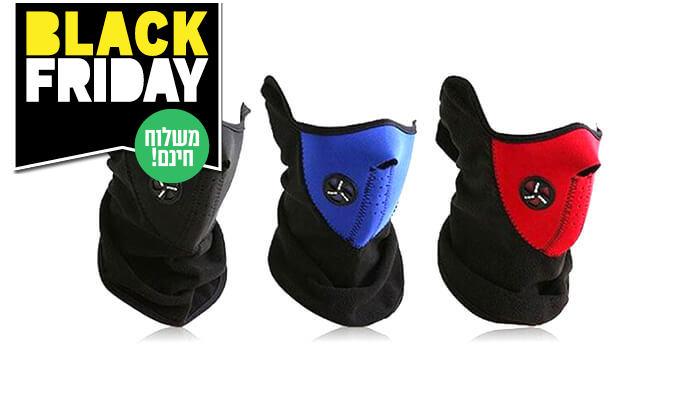 3 זוג חמי צוואר עם פתח אוורור - משלוח חינם