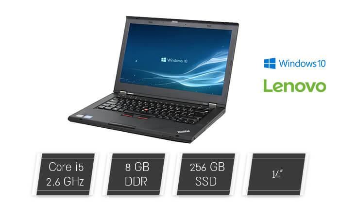 מחשב נייד לנובו LENOVO עם מסך 14 אינץ' - משלוח חינם