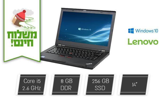 2 מחשב נייד לנובו - LENOVO עם מסך 14 אינץ' - משלוח חינם!