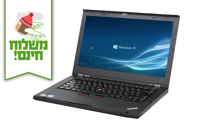 4 מחשב נייד לנובו - LENOVO עם מסך 14 אינץ' - משלוח חינם!