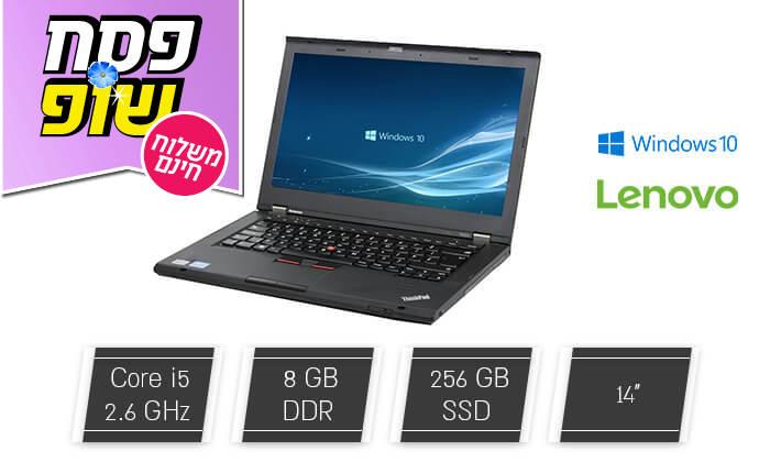 2 מחשב נייד לנובו LENOVO עם מסך 14 אינץ' - משלוח חינם!