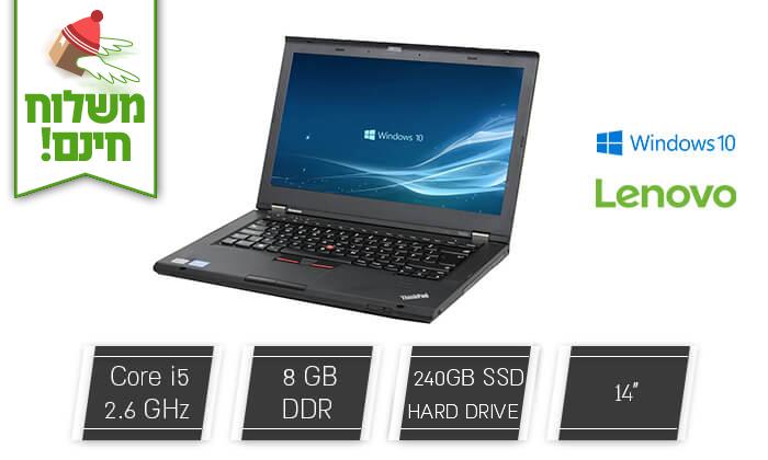 2 מחשב נייד לנובו LENOVO עם מסך 14 אינץ' - משלוח חינם