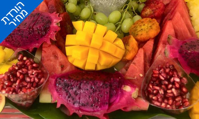 3 מגשי פירות כשר, בר בריאות טרופיקו גבעתיים