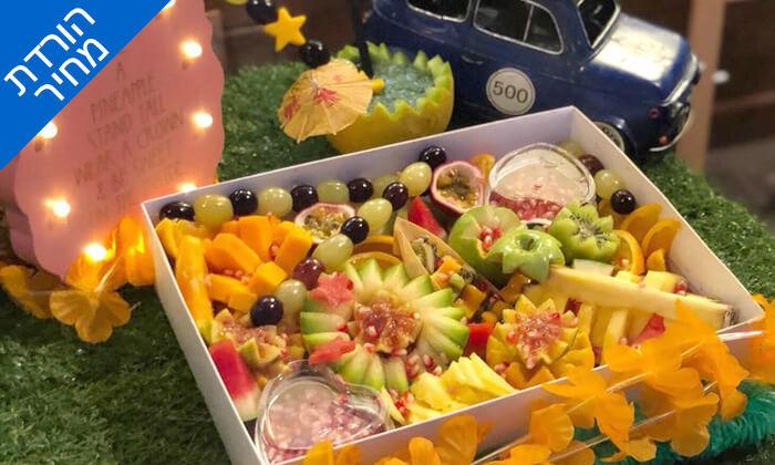 4 מגשי פירות כשר, בר בריאות טרופיקו גבעתיים