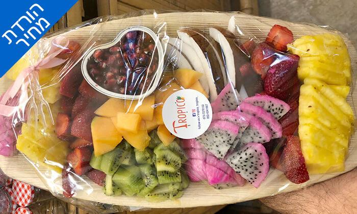 2 מגשי פירות כשר, בר בריאות טרופיקו גבעתיים