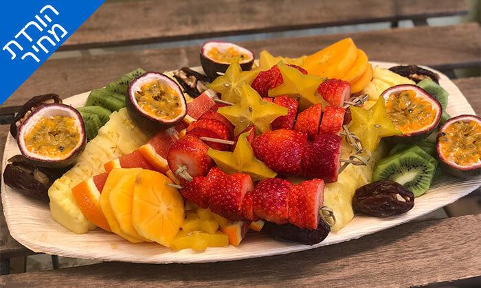 5 מגשי פירות כשר, בר בריאות טרופיקו גבעתיים