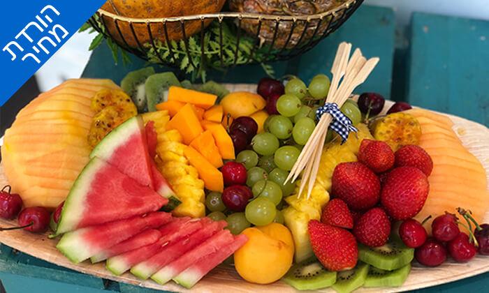 2 מגש פירות כשר - בר בריאות טרופיקו, קניון איילון