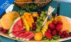 מגש פירות כשר, טרופיקו