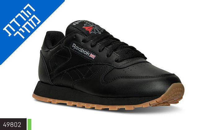 3 נעלי סניקרס לנשים וגברים REEBOK