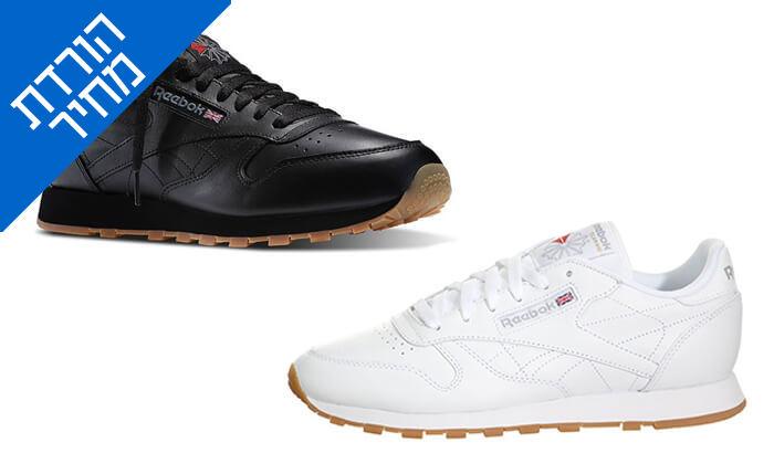 2 נעלי סניקרס לנשים וגברים REEBOK