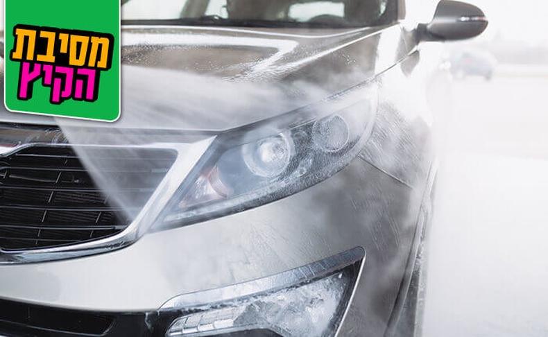 ניקוי הרכב או ליטוש פנסים