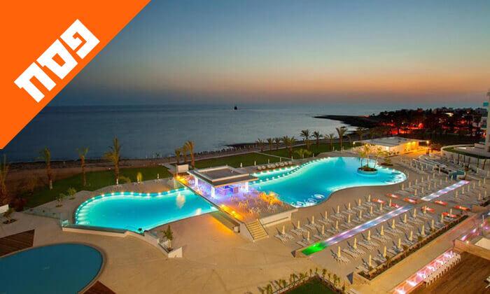 11 פסח הכול כלול בפאפוס - שמש, ים ומלון 5 כוכבים עם פארק מים
