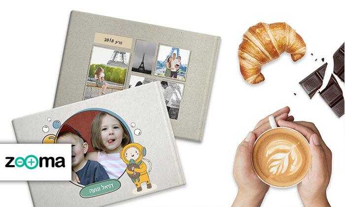 2 אלבום תמונות בעיצוב אישי באתר ZOOMA החדש