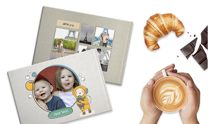 4 אלבום תמונות בעיצוב אישי בכריכה קשה באתר ZOOMA החדש