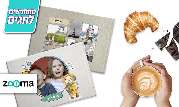 2 אלבום תמונות בעיצוב אישי בכריכה קשה באתר ZOOMA החדש