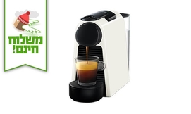 מכונת קפה נספרסו ו-14 קפסולות