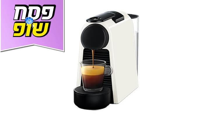 2 מכונת קפה נספרסו Nespresso כולל 14 קפסולות מתנה