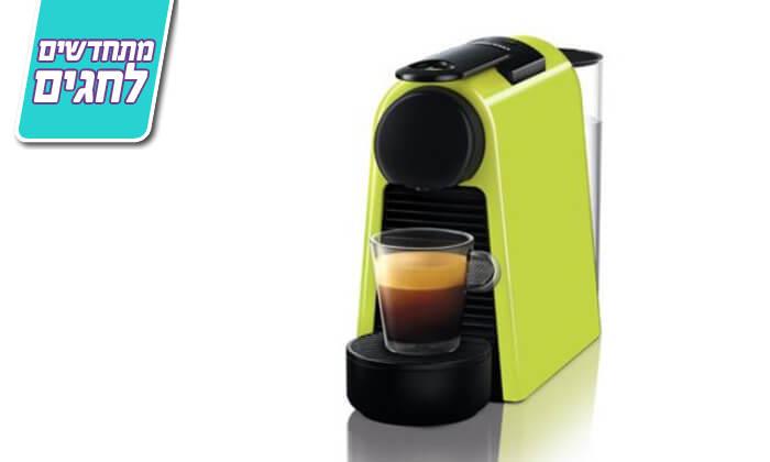 3 מכונת קפה נספרסו Nespresso כולל 14 קפסולות מתנה