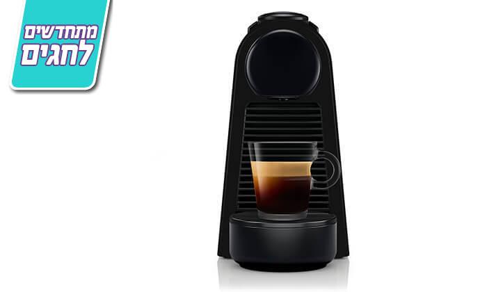 5 מכונת קפה נספרסו Nespresso כולל 14 קפסולות מתנה