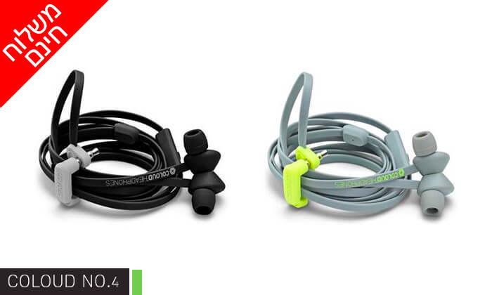 5 אוזניות חוטיות COLOUD - משלוח חינם!
