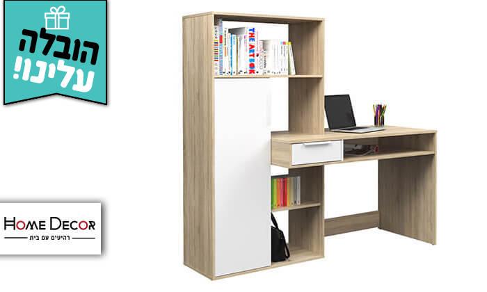 2 שולחן עבודה וספרייה HOME DECOR - הובלה חינם!