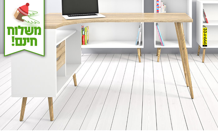 3 שולחן כתיבה HOME DECOR - הובלה חינם!