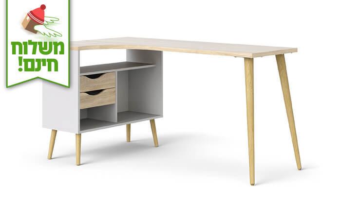 4 שולחן כתיבה HOME DECOR - הובלה חינם!